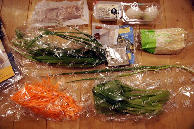 キットオイシックス(kit oisix)のミールキット「ジューシーそぼろと野菜のビビンバ」中身