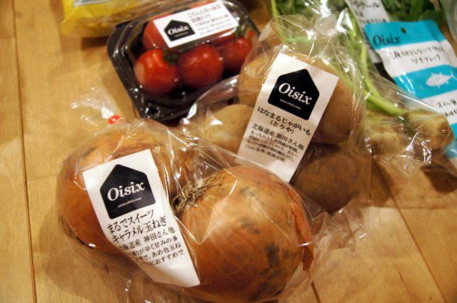 oisix(オイシックス)お試しセットに入っていた玉ねぎ、じゃがいも、トマト