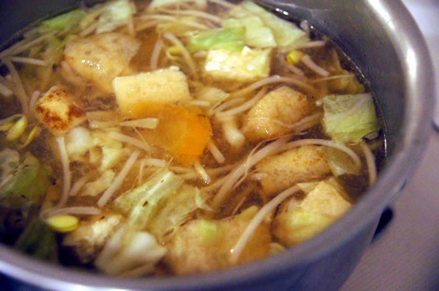 オイシックス お試しセットに入っていた野菜で作ったお味噌汁