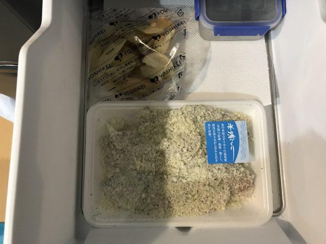 ヨシケイ夕食ネットキットde楽秋鮭のチーズソテー2人用秋鮭と備え付けポテト冷凍