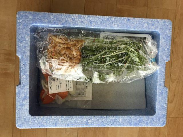 ヨシケイ夕食ネットキットdeメニュー秋鮭のチーズソテー中身