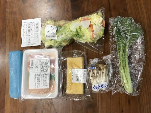 ヨシケイ夕食ネットキットde楽健康鶏の白湯鍋2人用メニュー全中身