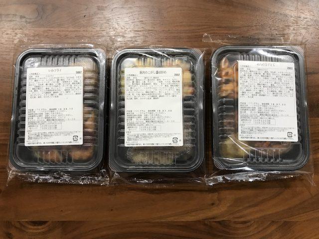 ヨシケイ夕食ネット楽らく味彩鶏肉の玉子とじメニュー3食1セット