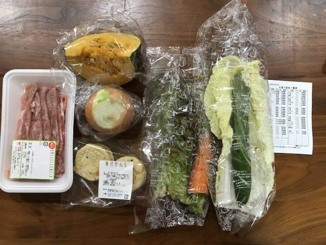 ヨシケイ夕食ネット日替わり豚肉のくわ焼き2人用メニュー中身