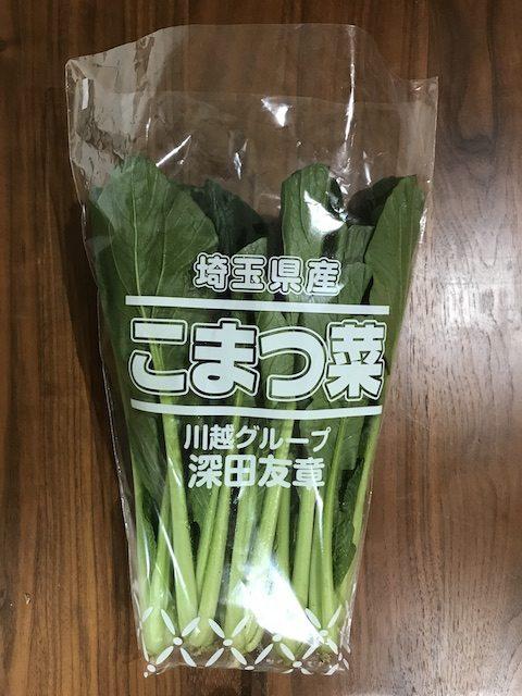 大地を守る会お試しセット野菜果物7品中身小松菜