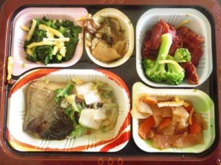 食宅便 低糖質セレクト 鯵の塩焼きと鶏肉のから揚げ