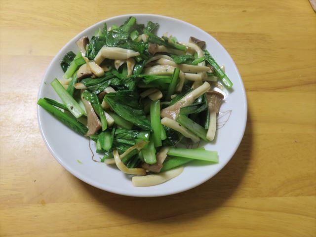 らでぃっしゅぼーやのエリンギと小松菜のペペロンチーノ