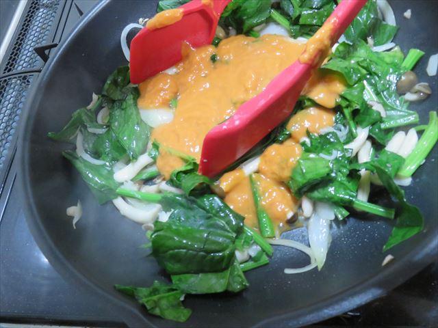 らでぃっしゅぼーやのきのこのトマトクリームパスタ 野菜たっぷり!