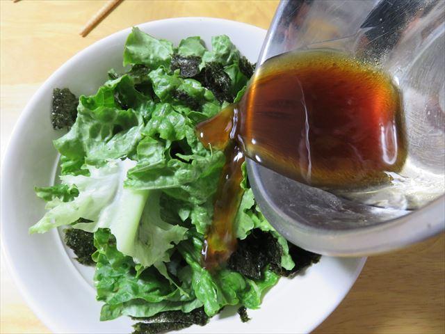 らでぃっしゅぼーやのリーフと海苔のサラダ