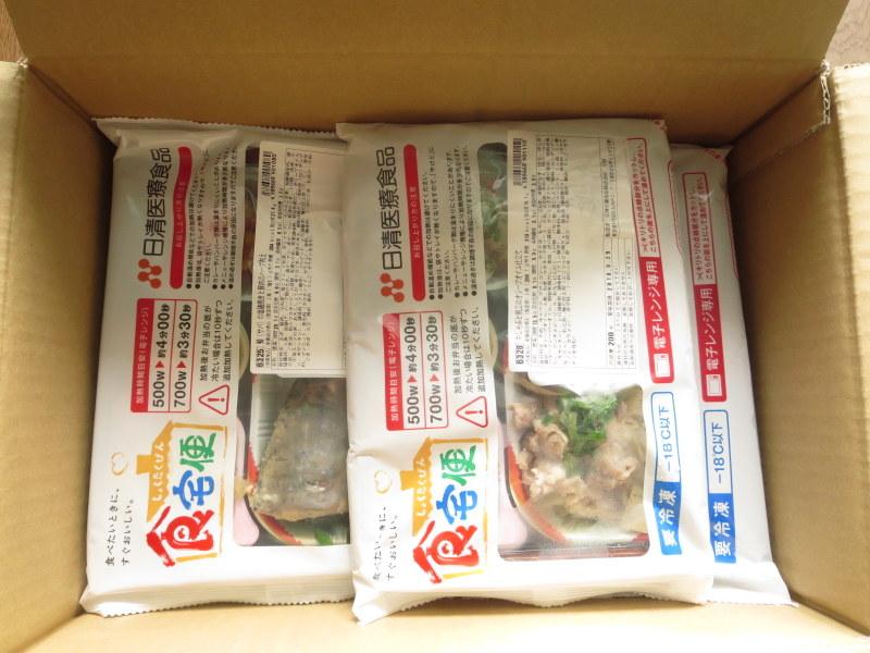 冷凍食品 食宅便 日清医療食品