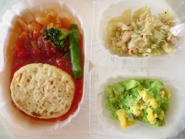 トオカツフーズ「おまかせ健康三彩」冷凍弁当 とーふハンバーグ