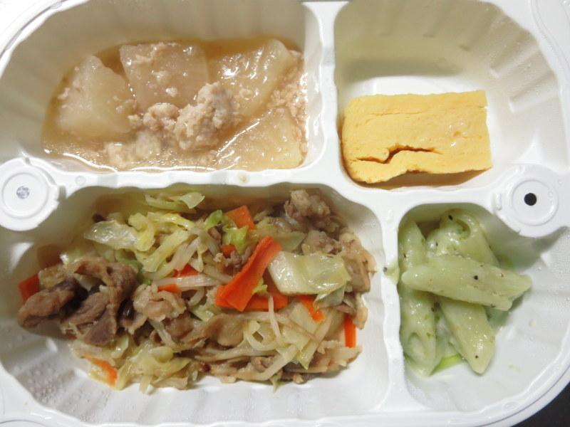 ウェルネスダイニング 野菜と豚肉のカレー炒め弁当