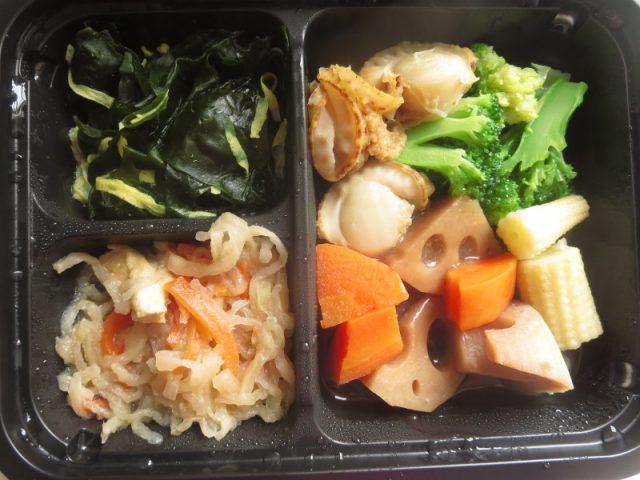 ヨシケイ 冷凍弁当 煮物