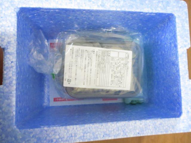 ヨシケイ 冷凍弁当 発泡スチロール箱の中