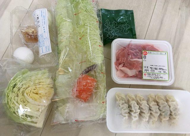 ヨシケイで届いた野菜と餃子とお肉