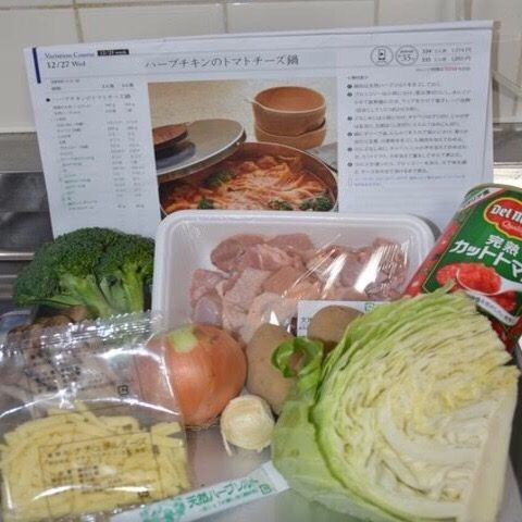 ハーブチキンのトマトチーズ鍋材料