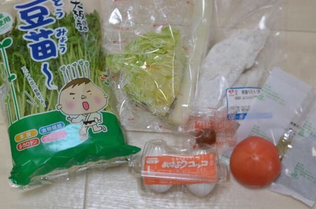 ヨシケイLovyu白身魚とレタスの葱じょうゆの材料