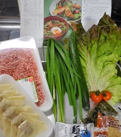 ヨシケイLovyu(ラビュ) 台湾風混ぜご飯とサラダの材料