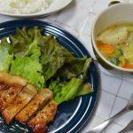 ヨシケイLovyuハニーマスタードポークとスープ