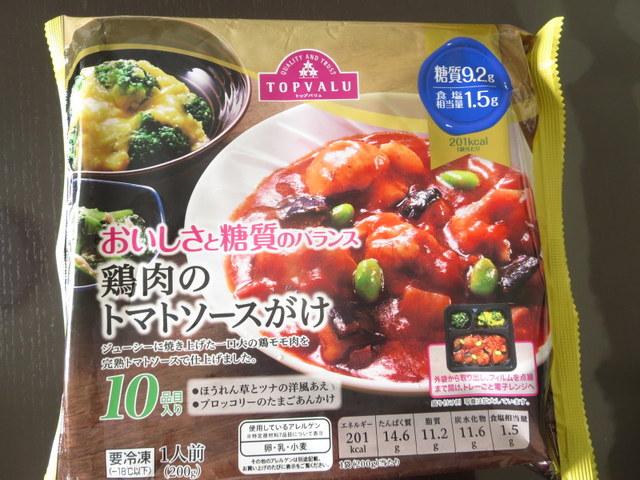 イオン トップバリュ 冷凍弁当 鶏肉のトマトソースがけ パッケージ