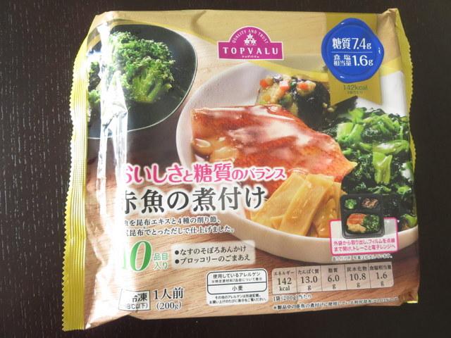 イオン トップバリュ 冷凍弁当 赤魚の煮付け