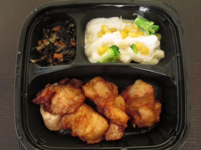 トップバリュの冷凍弁当 鶏肉のももから揚げ