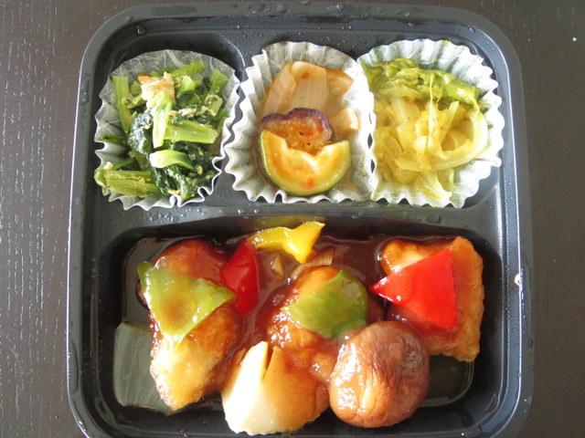 nosh(ナッシュ)糖質制限冷凍弁当 彩り酢豚、小松菜と厚揚げのチャンプル、ラタトゥイユ、玉葱とアスパラのカレーマリネ