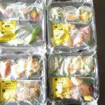 糖質制限プログラム nosh(ナッシュ)4食 冷凍されている弁当
