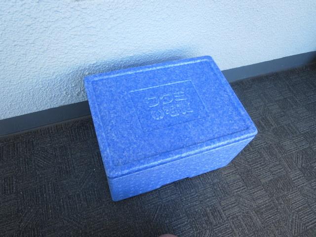 ワタミの宅食 保冷ボックス