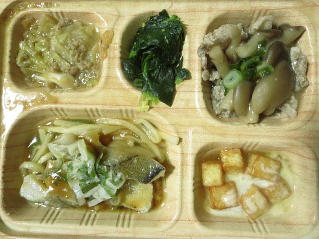 食宅便 低糖質セレクト 鱈(タラ)の香味ソースと豚肉のきのこあん