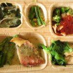 食宅便 低糖質セレクト 赤魚のソテーバター風味
