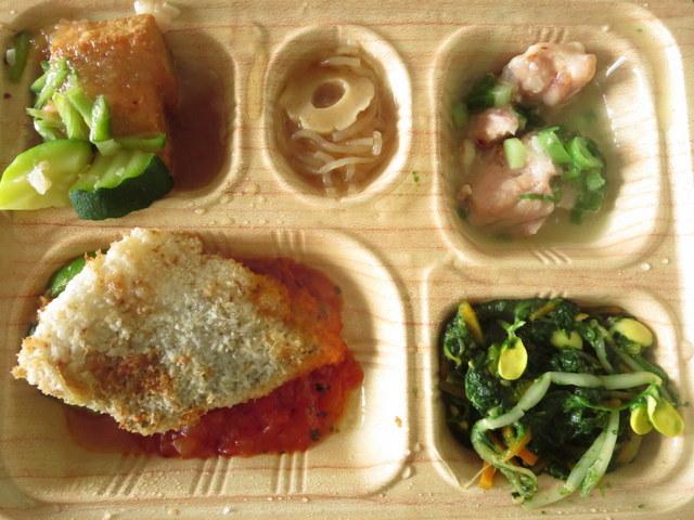 食宅便 低糖質セレクト 鱈(タラ)のパン粉焼き