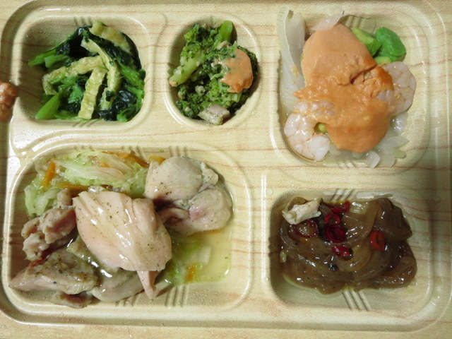 食宅便 低糖質セレクト 鶏肉の青じそ焼き鶏肉の青じそ焼き