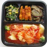 阪急のグッドミールラボ(Good Meal Lab.) 鶏肉と野菜のトマト煮