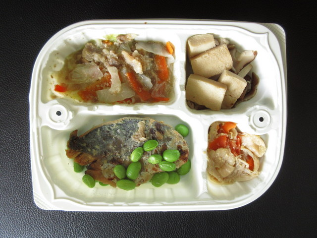 まごころケア食 サワラの味噌幽庵焼き弁当