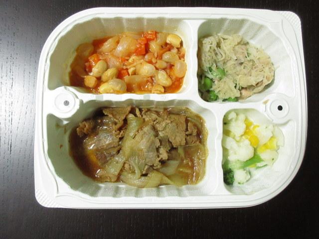 まごころケア食 豚の生姜焼き弁当