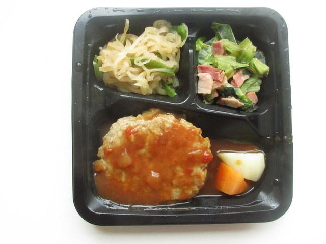 食のそよ風 プチデリカ【トマトと味噌の煮込み風ハンバーグ】
