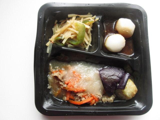 食のそよ風 プチデリカ【牛肉と野菜のおろしがけ】