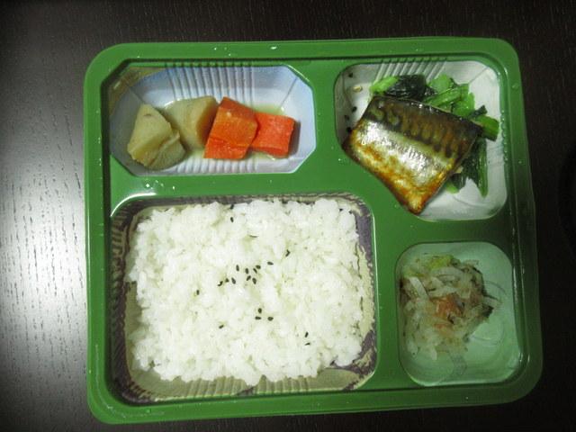 メディカルフードサービス 糖質制限食 鯖のつけ焼き