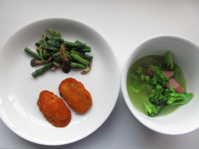 ウェルネスダイニング料理キット 糖質制限料理キット サーモンフライとあったかポトフ