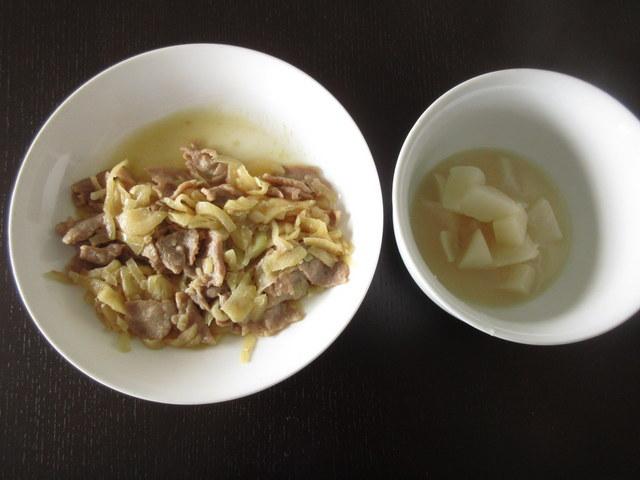 ウェルネスダイニング料理キット 糖質制限料理キット 豚肉の生姜焼きと和風大根煮