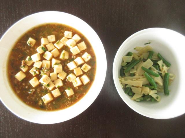 ウェルネスダイニングの料理キット 麻婆豆腐と いんげんの中華風炒め