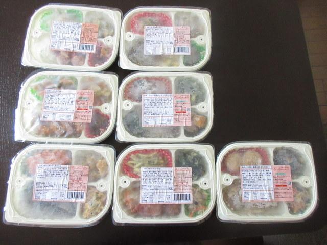 メディミール バランス栄養食 7食分